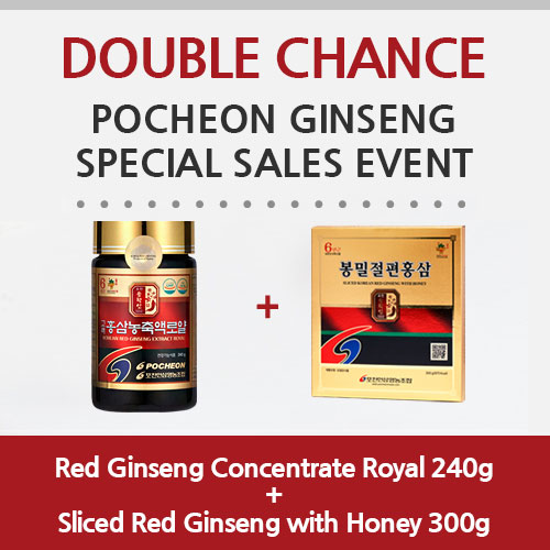 [Double chance]Red Ginseng Concentrate royal 240g + Sliced Red Ginseng with Honey 300g