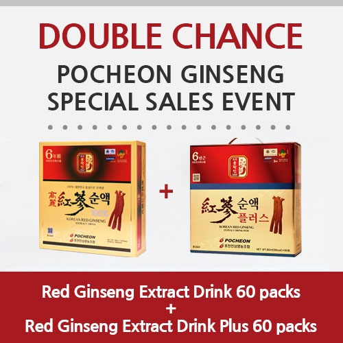 [Double chance]Red Ginseng Extract Drink 60 packs + Red Ginseng Extract Drink Plus 60 packs