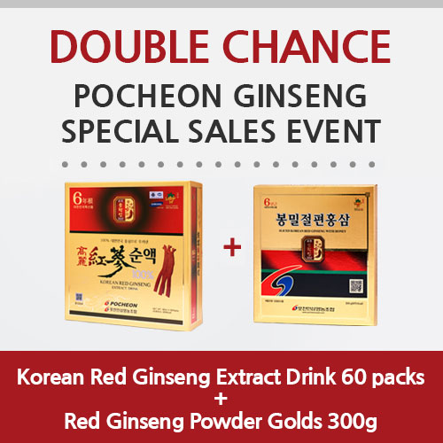 [Double chance]Korean Red Ginseng Extract Drink 60 packs + Sliced Red Ginseng with Honey 300g