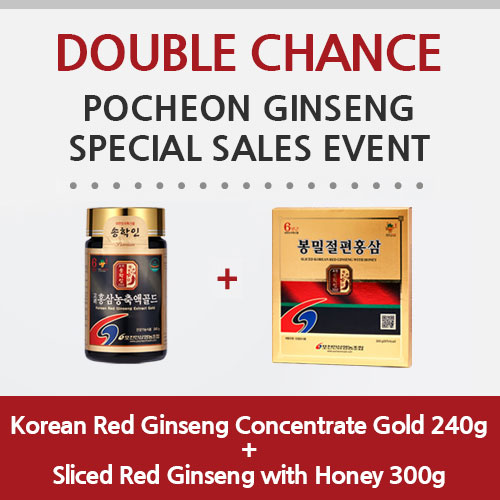 [Double chance]Red Ginseng Concentrate Gold 240g + Sliced Red Ginseng with Honey 300g