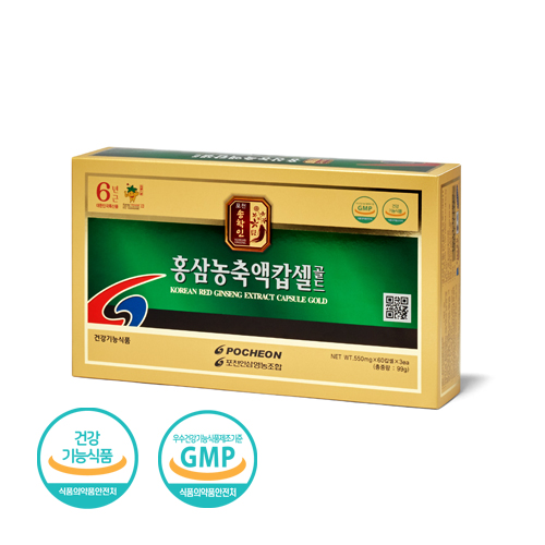 Red ginseng extract capsule gold
