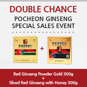 [Double chance]Red Ginseng Powder Gold 300g + Sliced Red Ginseng with Honey 300g